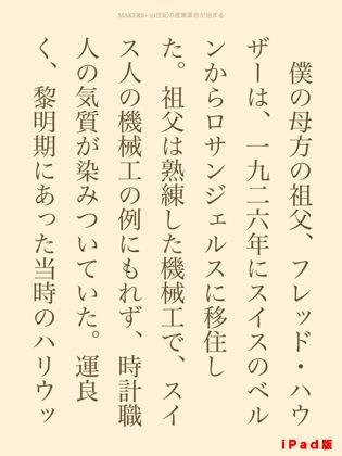 IMG 0095のコピー