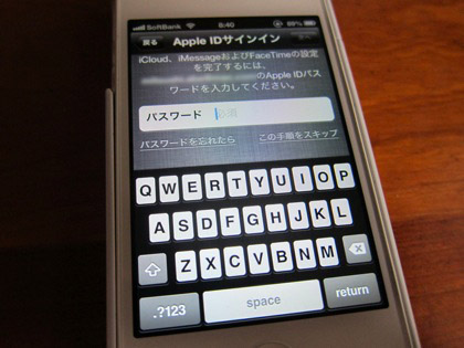 IMG 4109