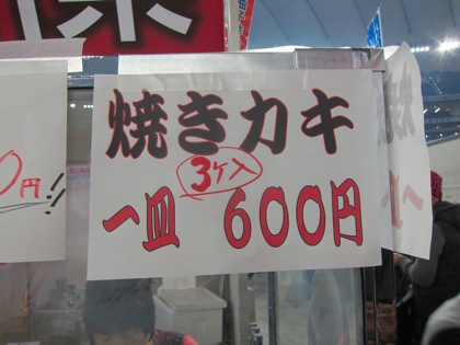 IMG 4983