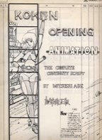 Kokenanimation1984-Small