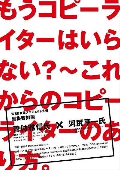 tcc_taidan101105.jpg