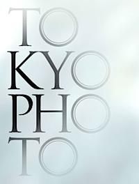 tokyophoto.jpg